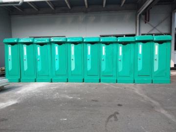 Thuê nhà vệ sinh Sai Gon ECS