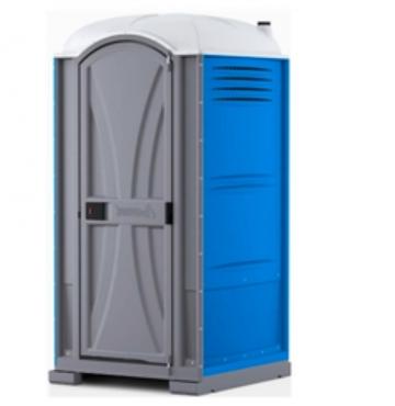 Nhà vệ sinh di động Armal