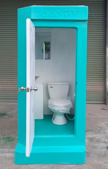 Nhà vệ sinh composite HMT01